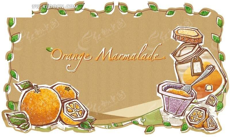 橙子卡通手绘背景