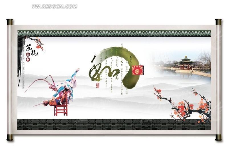 免费素材 psd素材 psd广告设计模板 展板户外 戏曲角色和手绘梅花  请