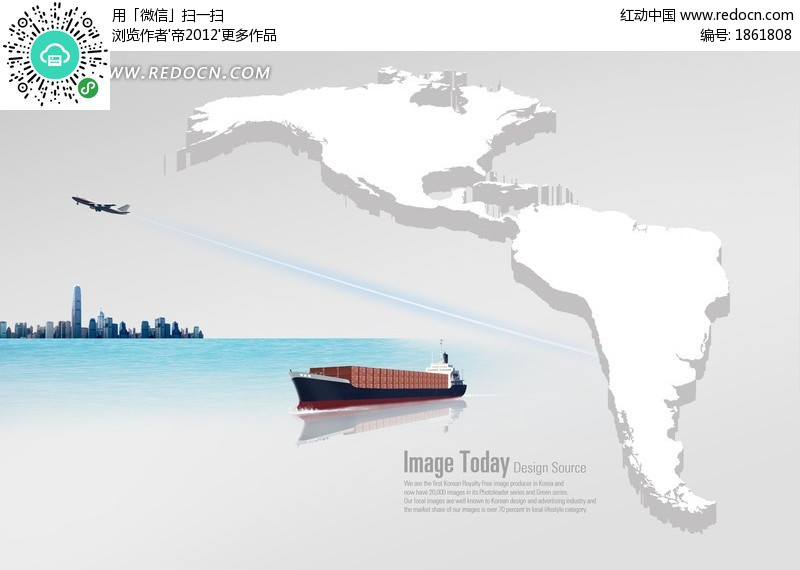 世界地图 海面 轮船 货轮 建筑 飞机  科技图片 psd素材 psd分层素材