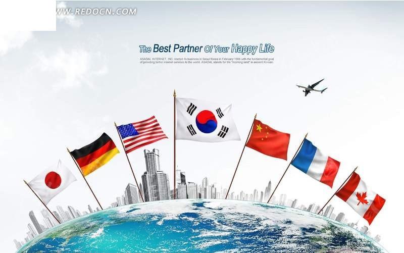 地球上各个国家的国旗psd素材 高清图片