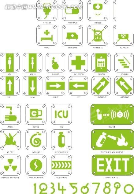 导视标识 图标 箭头图标 小人图标 卫生间图标 功能标识 创意图标