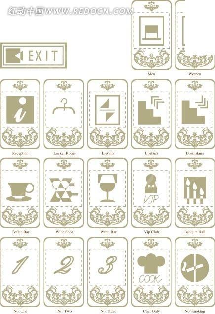 欧式古典花纹导视标识图标矢量素材