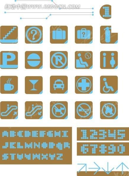 导视标识 图标 男女图标 小人图标 卫生间图标 功能标识 创意图标