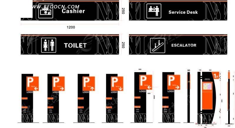 导视系统 标识设计 黑橙色系 公司标识 企业标识 停车场指示牌 厕所