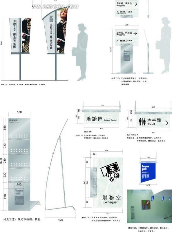 房地产指示牌-鸿运地产网站系指示牌私活平面设计接蓝色的矢量图片