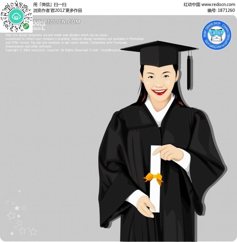 毕业证书的女博士