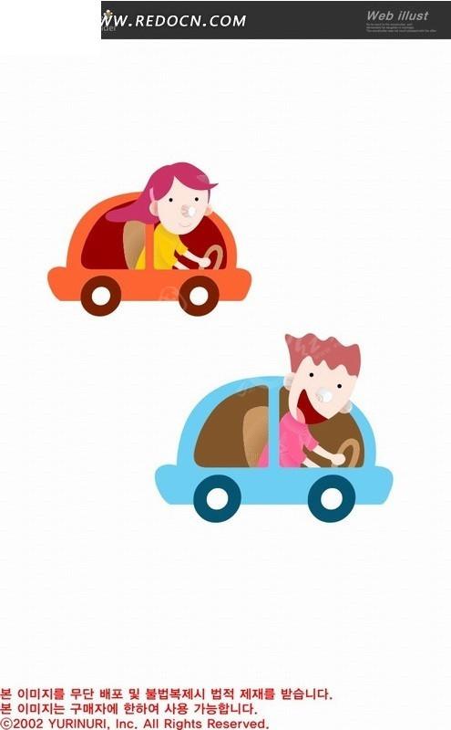 卡通人物插画-开车的帅哥美女