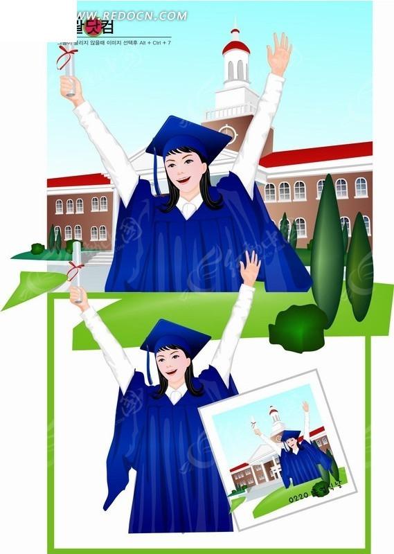 抬手欢呼的蓝色笔记本先生卡通画_卡通形象_红动手机版