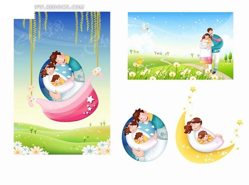 卡通人物插画-开心幸福的家庭