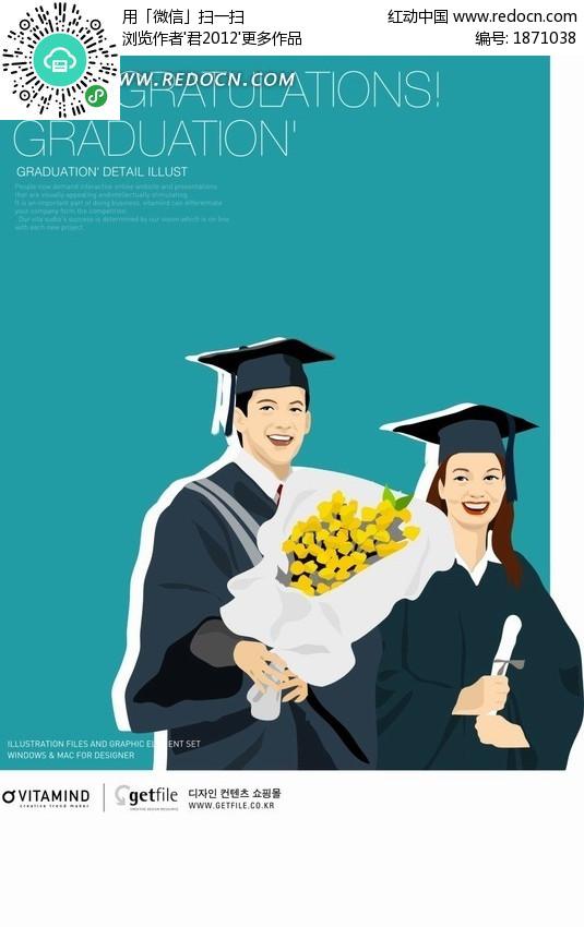 卡通人物-拿着鲜花和毕业证的学士