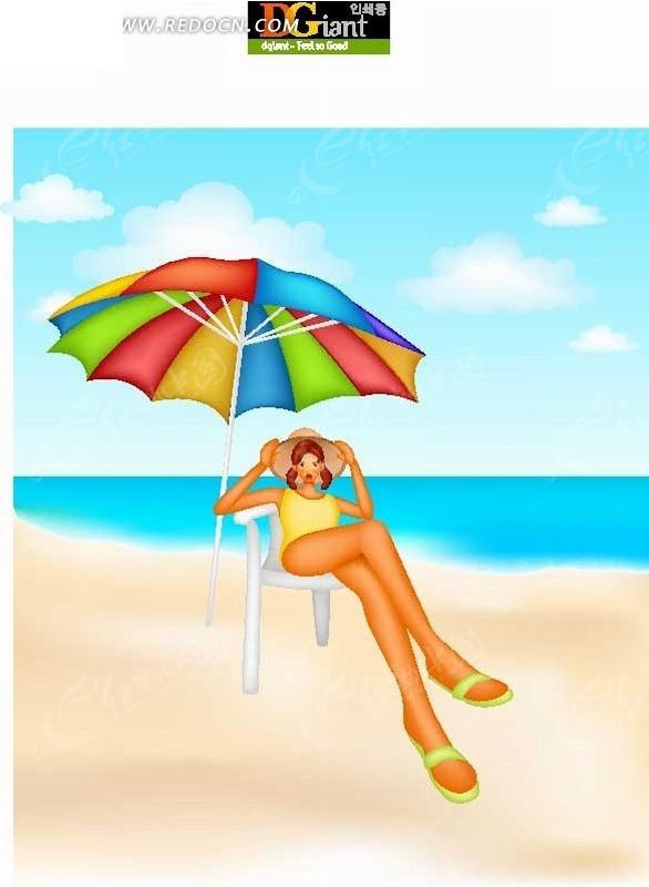 卡通沙滩上打着太阳伞晒太阳的美女-卡通人物矢量图