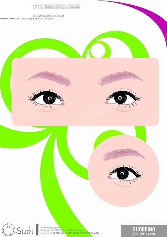 眼睛 双眼 眉毛 矢量人物  卡通人物 卡通人物图片 漫画人物 人物素材