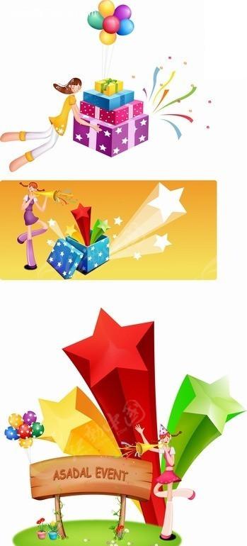 动感星星和礼物盒矢量图AI免费下载 卡通形象素材
