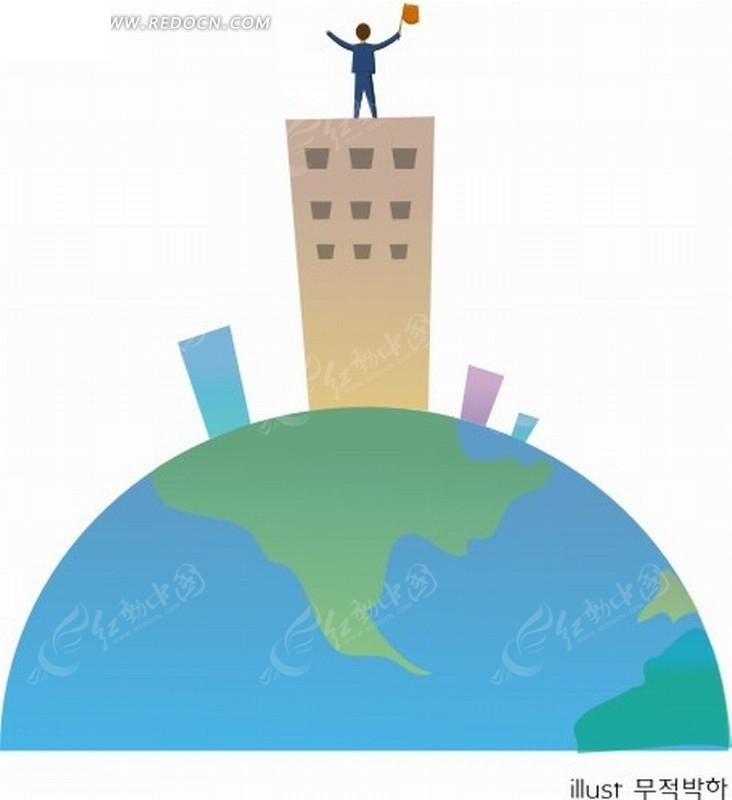 卡通人物插画-拿红旗站在楼顶的学生