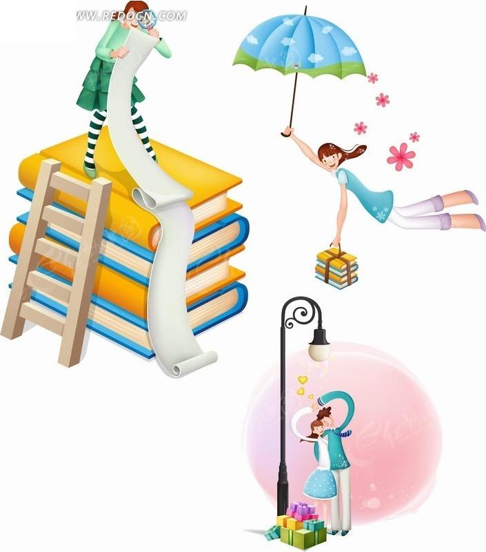 卡通人物-看书打伞和谈恋爱的女孩