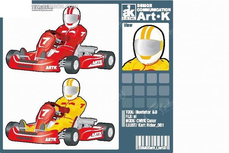卡通人物-红色和黄色衣服的卡丁车赛车手