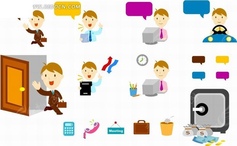 卡通人物 商务职业人物ai免费下载_卡通形象素材