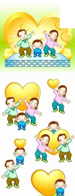 卡通人物 黄色心形前开心的一家人矢量图 卡通形象
