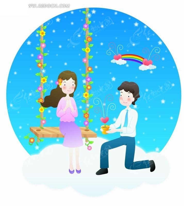 手绘卡通人物云朵鲜花秋千上求婚的男女