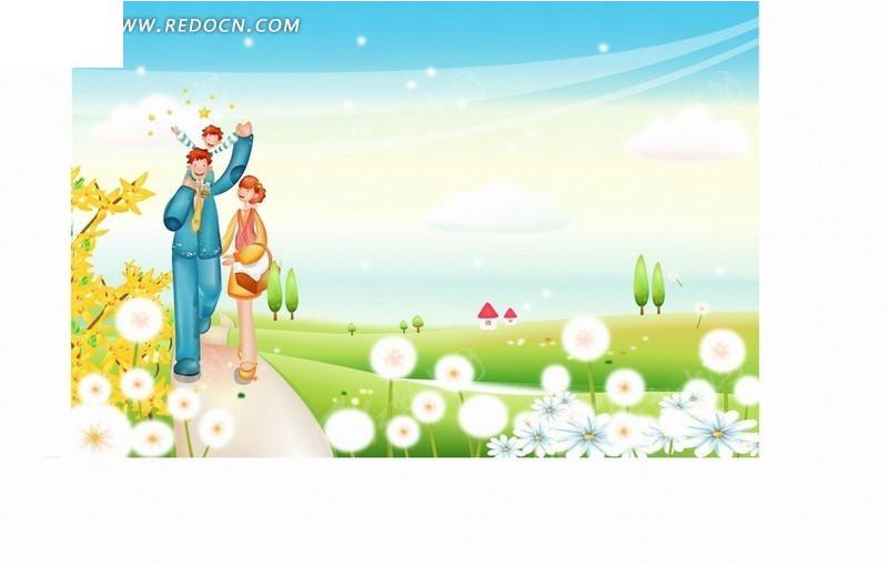 手绘卡通人物草地蒲公英上快乐的父母和小孩子