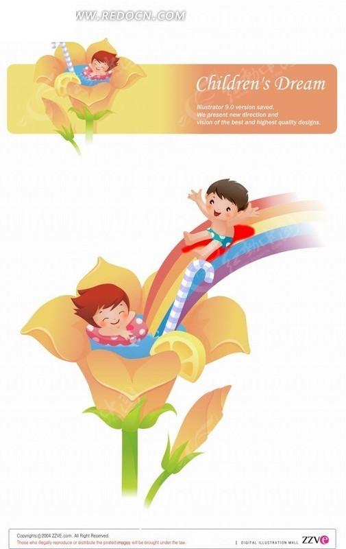 手绘卡通人物彩虹花朵花杯里滑水的小孩子