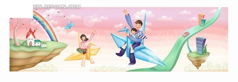 手绘卡通人物粉红天空坐着纸折飞机的父母和小孩子