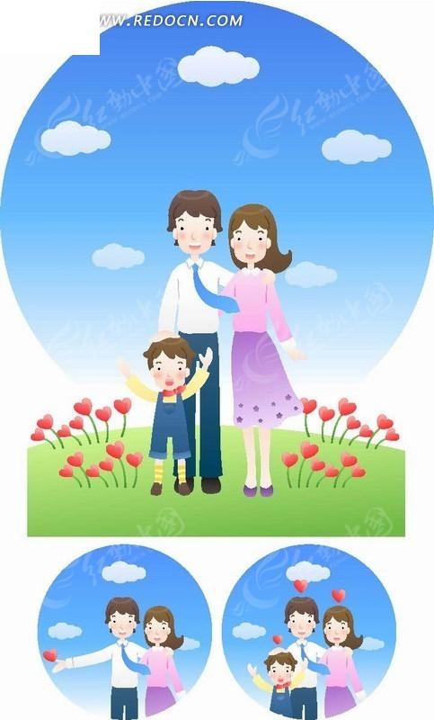 卡通人物 草地上的花朵和一家人