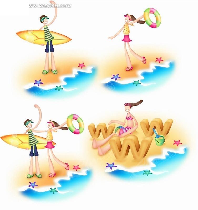 卡通人物 海边拿着滑水板和泳圈的男女