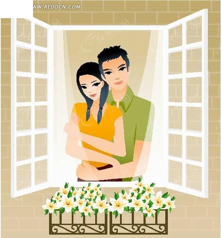 矢量卡通插画-窗户拥抱在一起情侣
