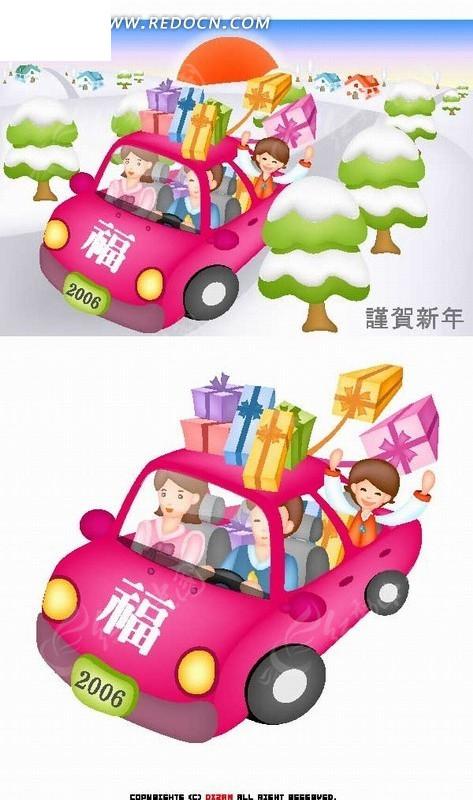 卡通人物 红色汽车内的礼物和一家人