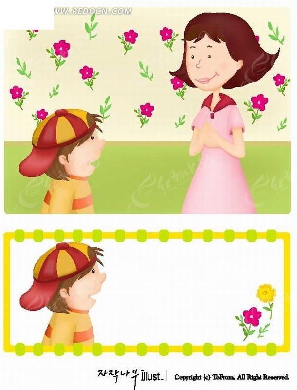 卡通人物 短发老师和刀戴帽的男孩矢量图