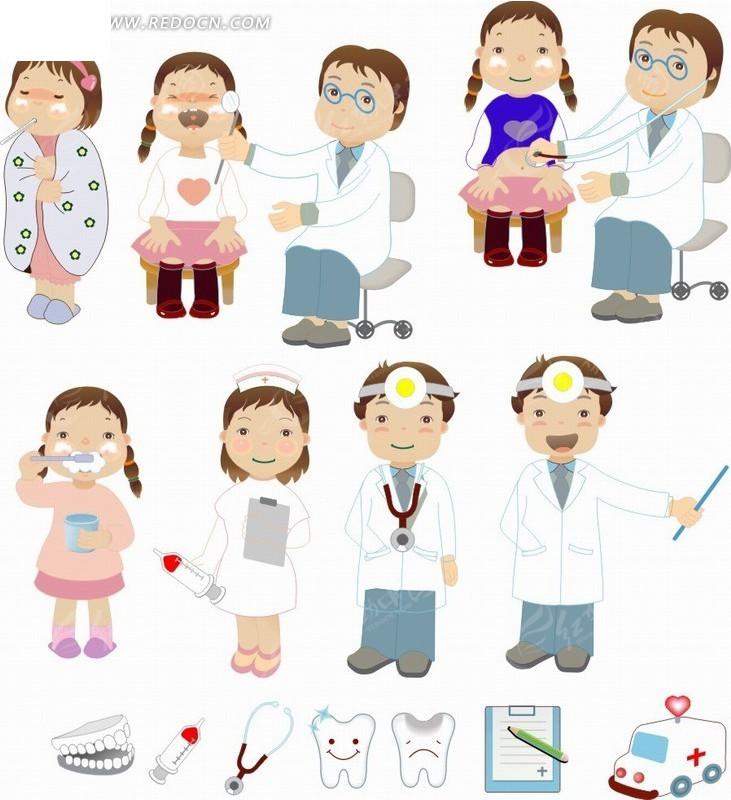 救护车 刷牙 探热针 发烧 女孩 听诊仪 男医生 文档 牙齿  卡通人物