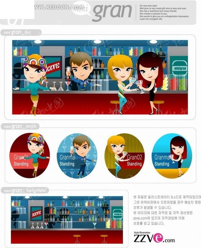 人物插画酒吧的服务生和年轻时尚女性集合矢量图_卡通