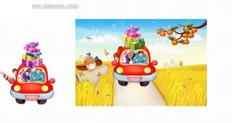卡通人物插画-开车带着一堆礼物的一家人