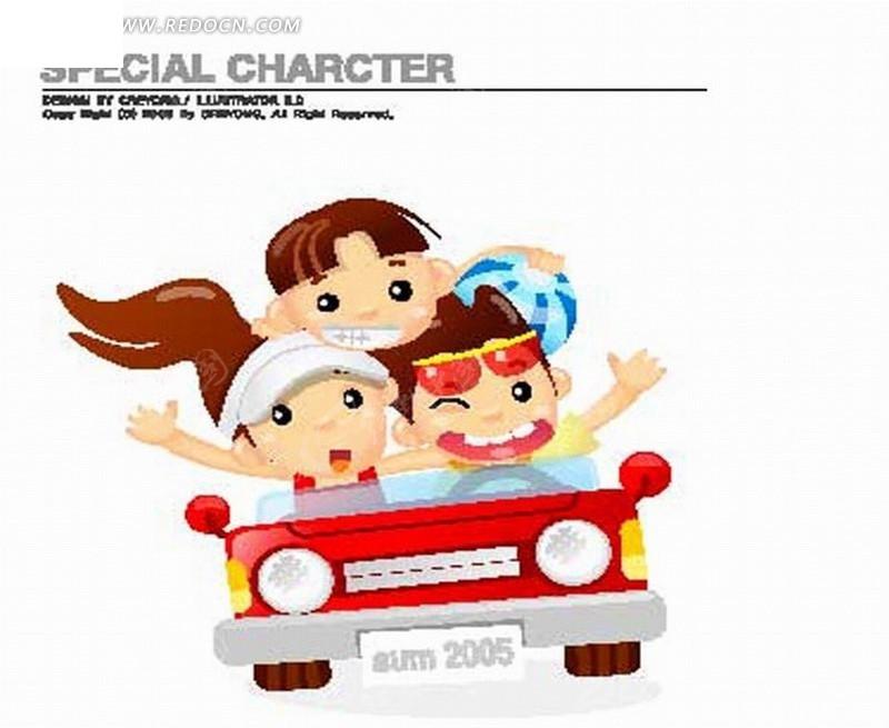 矢量卡通插画 坐在汽车开心的小朋友高清图片