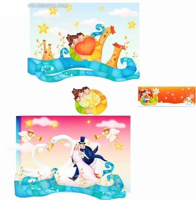 卡通人物 海浪上的天鹅和新郎新娘