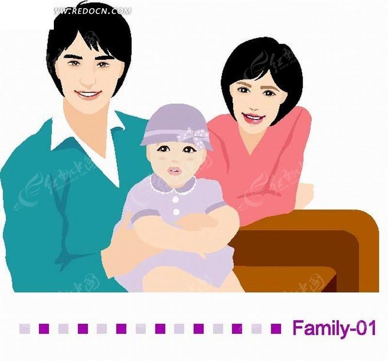 矢量素材 矢量人物 卡通形象 矢量卡通插画-抱着小女孩的爸爸妈妈  请