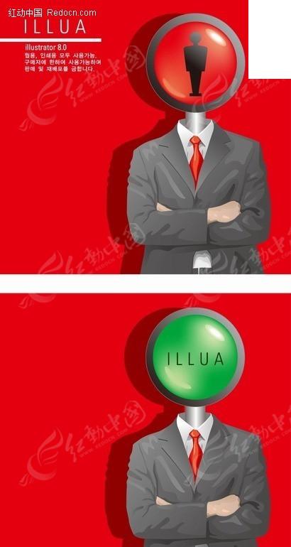 卡通人物 西装男士头部的红绿灯