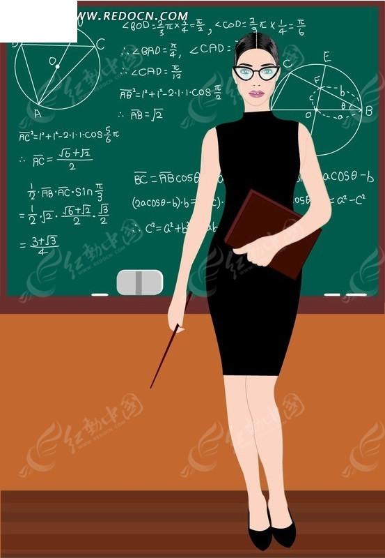教师剪贴画素材- 拿着文件夹的老师