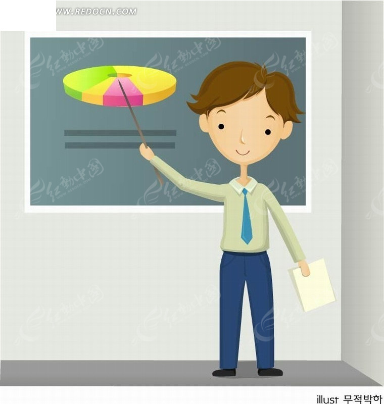 老师        男人        插画              卡通        卡通人物