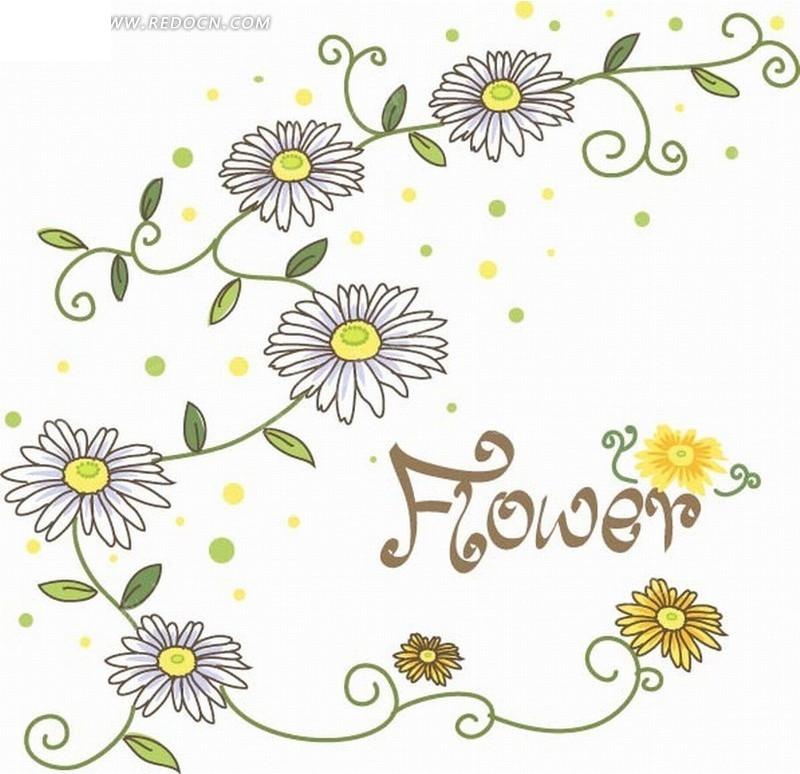 藤蔓花边边框简笔画; 手绘藤蔓上白色小野菊;-手绘藤蔓边框花纹简