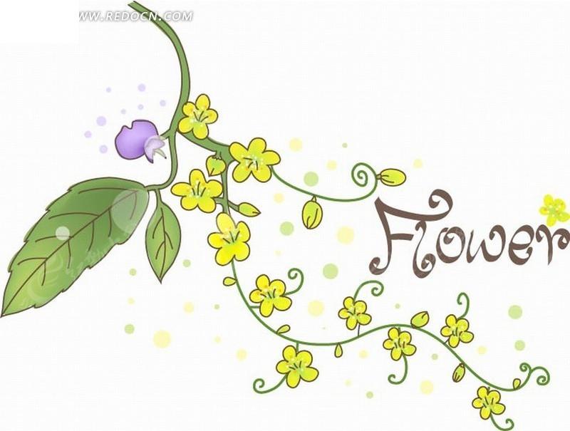 免费素材 矢量素材 花纹边框 花纹花边 > 淡雅手绘黄色小花矢量素材