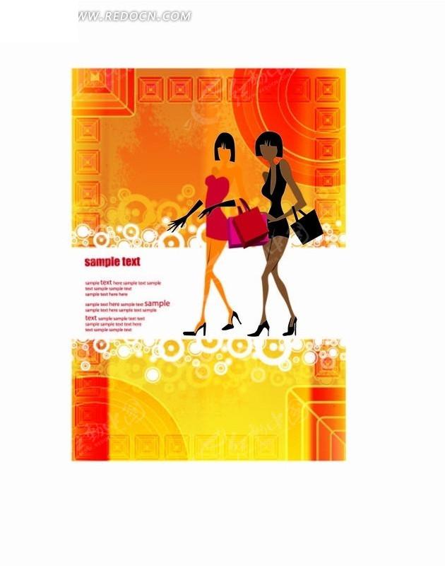 时尚 购物女性 花纹 叶子 图案 底纹 背景底纹 底纹边框 印花图案