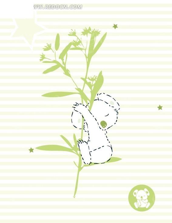 手绘抱住绿色叶子的线条树熊