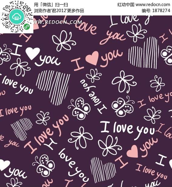 紫色底的手绘蝴蝶英文和心形底纹eps素材免费下载()