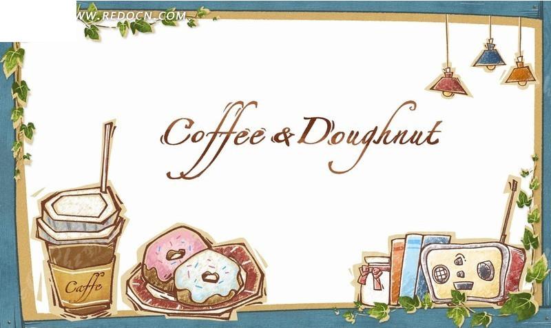 psd素材 psd花纹边框 印花图案 > 手绘桌面上的咖啡甜点和收音机书本