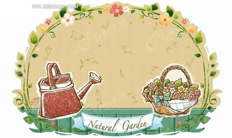 手绘的花洒和花篮