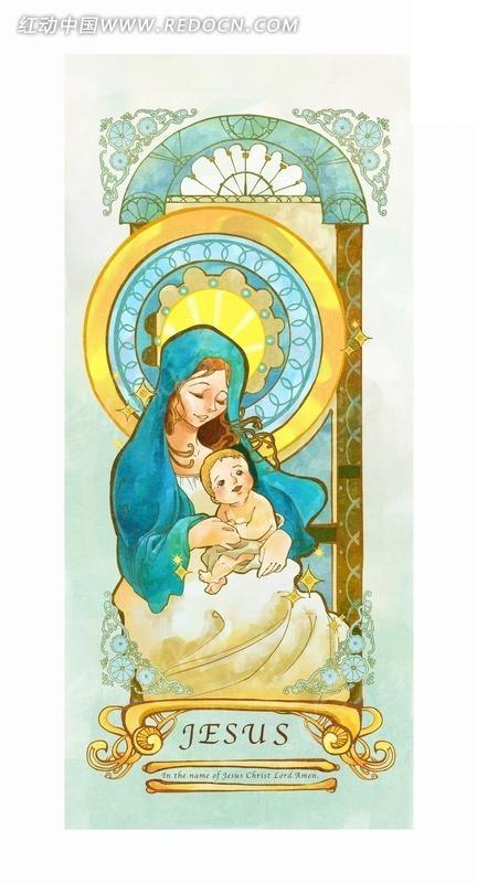 宗教主题插画—抱着耶稣的圣母玛利亚psd素材