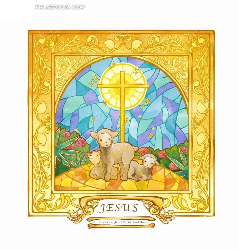 卡通耶稣与小羊简笔画