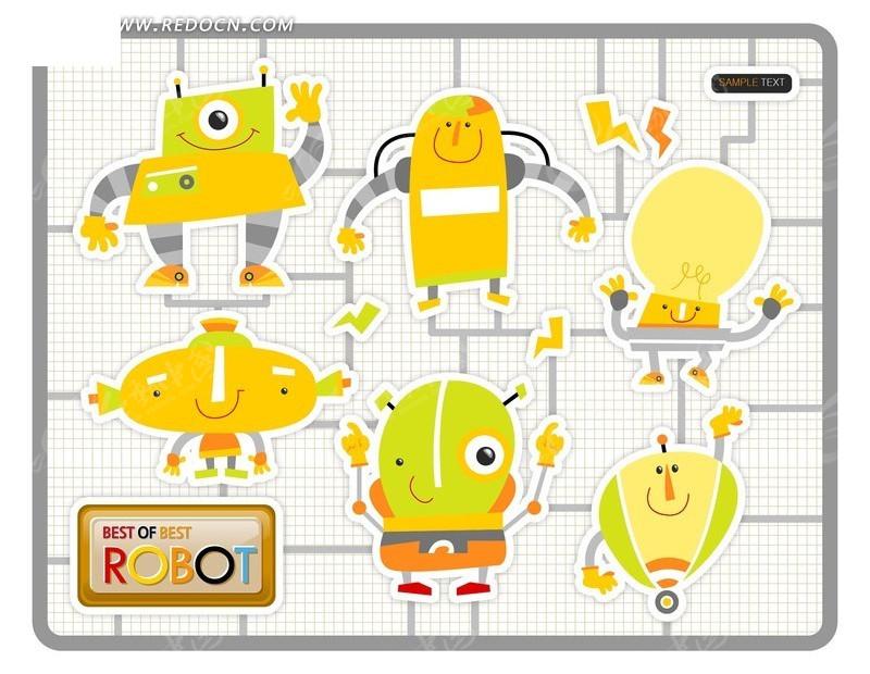 可爱的卡通机器人矢量图